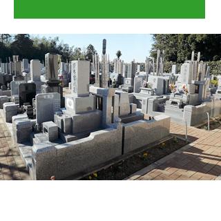 延寿の郷霊園紹介